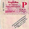 dodatek do fotosik.pl/pokaz_obrazek/06ec8074d4f0d41d.html #zamek #Olsztyn #remont #ruiny #cegiełka #Smyk